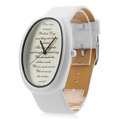 Unisex PU Analog Quartz Wrist Watch with Elliptical Case (White)