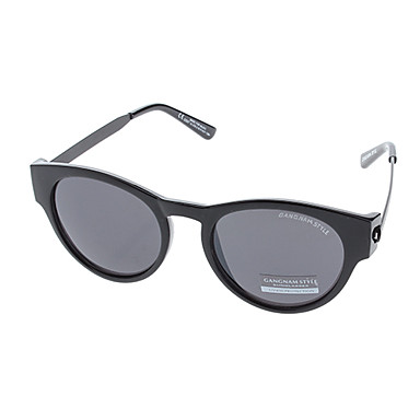 GANGNAM STYLE Round Dark Blue Lens Black Full Frame UV 400 Protection Men's Sunglasses