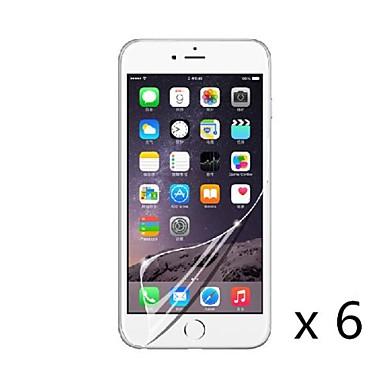 아이폰 기가 / 6 6 개 고화질 울트라 얇은 전면 화면 보호기