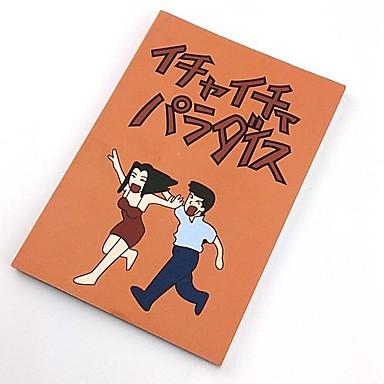 Meer Accessoires geinspireerd door Naruto Cosplay Anime Cosplayaccessoires Meer Accessoires Papier Heren Dames heet