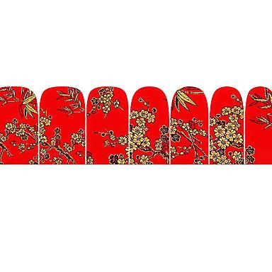 아트 스티커 네일 메이크업 화장품 아트 디자인 네일
