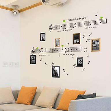 정물 패션 음악 빈티지 Leisure 벽 스티커 플레인 월스티커 데코레이티브 월 스티커, PVC 홈 장식 벽 데칼 벽