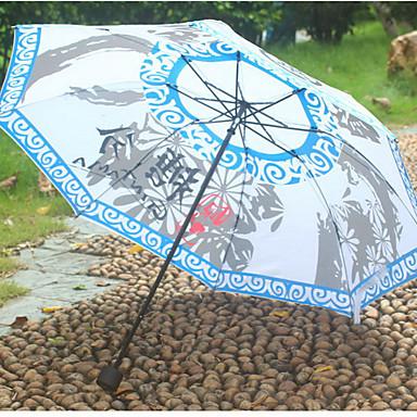 Gintama minőségű napos esernyő összecsukható esernyő három összecsukható esernyő q változata a karikatúra kollégák