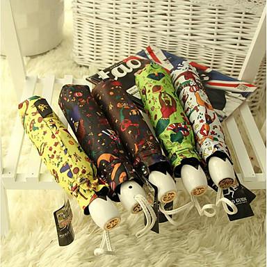 접는 우산
