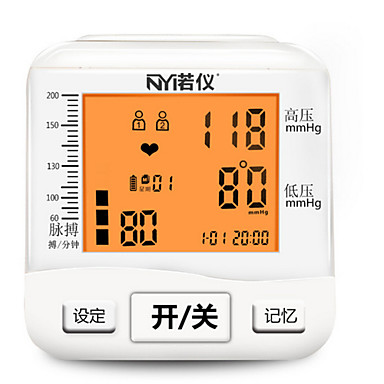 뉴욕 AXD-804 전자 혈압계 전자동 지능형 백라이트 장치 LCD
