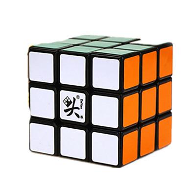 루빅스 큐브 3*3*3 부드러운 속도 큐브 매직 큐브 퍼즐 큐브 전문가 수준 속도 새해 어린이날 선물