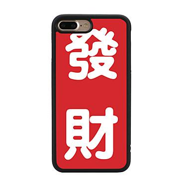 Για Με σχέδια tok Πίσω Κάλυμμα tok Λέξη / Φράση Μαλακή TPU για Apple iPhone 7 Plus iPhone 7 iPhone 6s Plus/6 Plus iPhone 6s/6