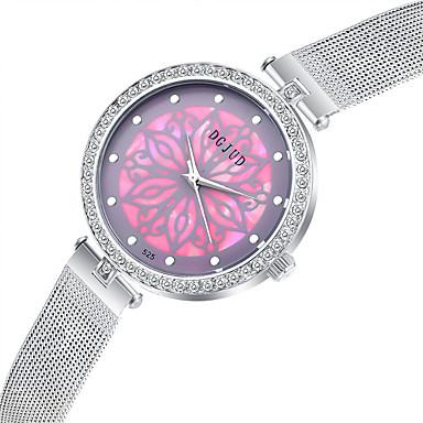 Pentru femei Simulat Diamant Ceas Ceas Elegant Ceas La Modă Quartz imitație de diamant Aliaj Bandă Elegant Argint