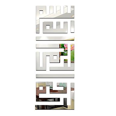 Λέξεις & Αποσπάσματα Αυτοκολλητα ΤΟΙΧΟΥ Αυτοκόλλητα Τοίχου Καθρέφτης Διακοσμητικά αυτοκόλλητα τοίχου, Βινύλιο Αρχική Διακόσμηση Wall Decal