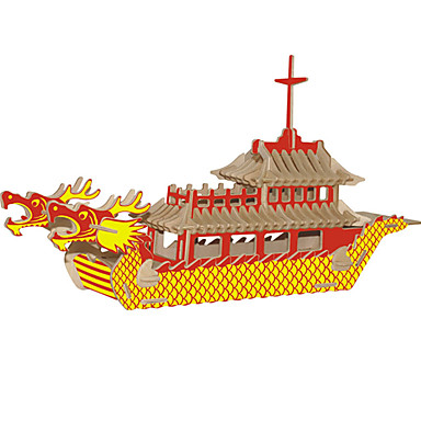 παζλ Ξύλινα παζλ Δομικά στοιχεία DIY παιχνίδια Διάσημο κτίριο Κινεζική αρχιτεκτονική Πλοίο 1 Ξύλο Κρύσταλλο Μοντελισμός & Κατασκευές
