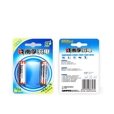 Nanfu aa Ni-MH ladattava akku 2400mAh leikkiauton / verensokerimittari / kello / hiiri näppäimistö akku 2 pakkausta