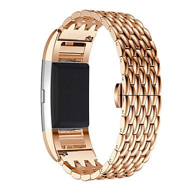 pentru taxa Fitbit 2 ceas inteligent cadouri de înlocuire autentic brățară din oțel inoxidabil trupa ceas inteligent