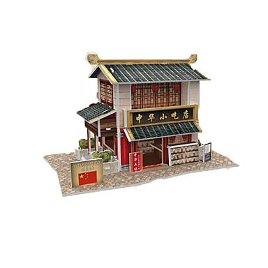 παζλ Παζλ 3D Δομικά στοιχεία DIY παιχνίδια Κινεζική αρχιτεκτονική 1 Χαρτί