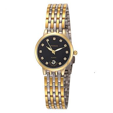 Χαμηλού Κόστους Ανδρικά ρολόγια-Ανδρικά Μοδάτο Ρολόι Χαλαζίας Ασημί / Χρυσό Αναλογικό Μαύρο Ασημί Ξάνθο Ανοικτό