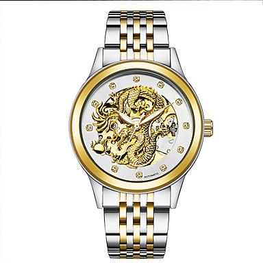 Χαμηλού Κόστους Ανδρικά ρολόγια-Ανδρικά Αθλητικό Ρολόι Διάφανο Ρολόι Στρατιωτικό Ρολόι Ιαπωνικά Αυτόματο κούρδισμα Ανοξείδωτο Ατσάλι Ασημί / Χρυσό / Πολύχρωμο 30 m Ημερολόγιο Δημιουργικό απομίμηση διαμαντιών Αναλογικό