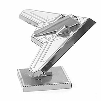 بانوراما الألغاز قطع تركيب3D اللبنات DIY اللعب طيارة معدن ألعاب البناء و التركيب