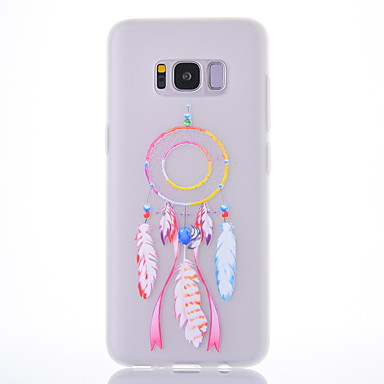 غطاء من أجل Samsung Galaxy S8 Plus S8 مثلج شبه شفّاف نموذج غطاء خلفي ملاحق الأحلام ناعم TPU إلى S8 S8 Plus