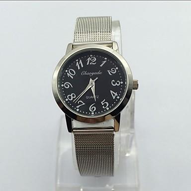Bărbați Ceas de Mână Ceas La Modă Ceas Elegant  Quartz Metal Bandă Argint
