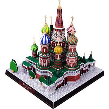 3D - Puzzle Papiermodel Modellbausätze Spielzeuge Quadratisch Berühmte Gebäude Kirche Architektur Heimwerken Hartkartonpapier keine