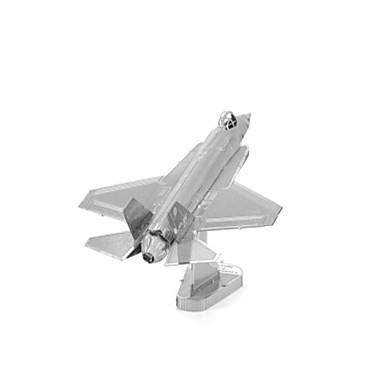 تركيب تركيب معدني دبابة طيارة المقاتل 3D مواد تأثيث اصنع بنفسك الفولاذ المقاوم للصدأ معدن للجنسين هدية