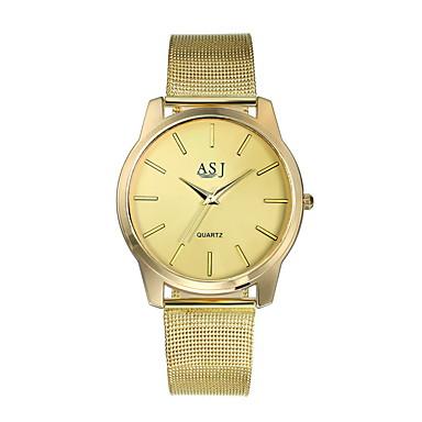 Жен. Наручные часы Китайский Повседневные часы сплав Группа Роскошь / Мода Золотистый