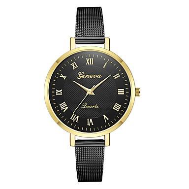 Geneva نسائي ساعة المعصم كوارتز أسود / ذهبي تصميم جديد ساعة كاجوال كوول مماثل سيدات كاجوال موضة - أسود وذهبي أبيض / ذهبي سنة واحدة عمر البطارية