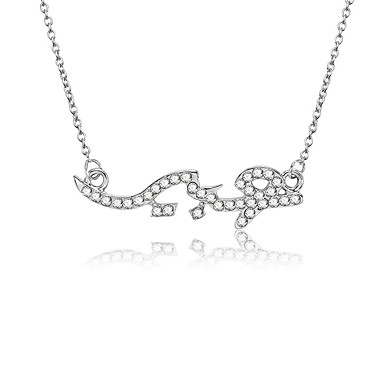 06521b0d863 Women's Cubic Zirconia Pendant Necklace Monogram Letter Fashion Modern  Initial Chrome Imitation Diamond Silver 45+5 cm Necklace Jewelry 1pc For  Daily ...