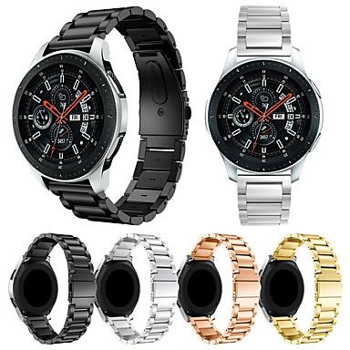 Недорогие Часы для Samsung-Ремешок для часов для Gear S3 Frontier / Gear S3 Classic LTE / Gear 2 R380 Samsung Galaxy Классическая застежка Металл Повязка на запястье