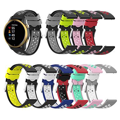 voordelige Smartwatch-accessoires-ademende siliconen sportriem voor Garmin Venu / vivoactiv3 / Forerunner245 / 645 / vivomove / vivomove hr
