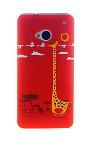 케이스 제품 HTC HTC케이스 패턴 뒷면 커버 동물 소프트 TPU 용