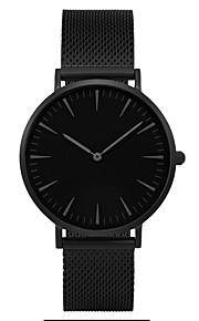 Men's Couple's Fashion Watch Wrist watch Quartz / Stainless Steel Band Casual Minimalist Black