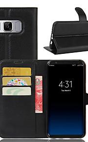 Etui Käyttötarkoitus Samsung Galaxy S8 Plus S8 Korttikotelo Lomapkko Iskunkestävä Tuella Suojakuori Yhtenäinen väri Kova PU-nahka varten