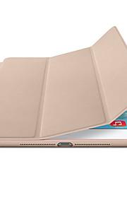 Kılıf Na Jabłko Magnetyczne / Automatyczne uśpienie / wybudzenie Pełne etui Solidne kolory Twardość Skóra PU na iPad Air / iPad 4/3/2 / Mini iPad 3/2/1 / iPad Pro 10.5 / IPad (2017)