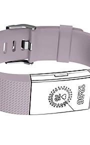 Silicone Pulseiras de Relógio Alça Cinza 20cm / 7.9 Polegadas 1.8cm / 0.7 Polegadas