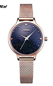SINOBI Men's Fashion Watch Wrist watch Chinese Quartz Shock Resistant Metal Band Cool Casual Minimalist Gold