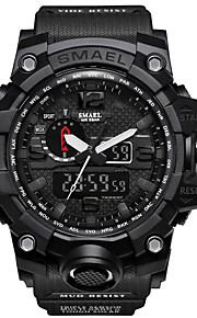 SMAEL Men's Sport Watch Military Watch Digital Watch Japanese Digital 50 m Water Resistant / Water Proof Calendar / date / day Chronograph PU Silicone Band Analog-Digital Casual Fashion Black / Red