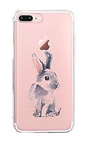 케이스 커버 울트라 - 얇은 투명 패턴 다시 커버 케이스 동물 부드러운 tpu 애플 아이폰 x iphone 8 더하기 iphone 8 iphone 7 plus
