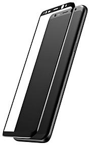 Näytönsuojat Samsung Galaxy varten S8 Karkaistu lasi 1 kpl Näytönsuoja 3D pyöristetty kulma Naarmunkestävä 9H kovuus Teräväpiirto (HD)