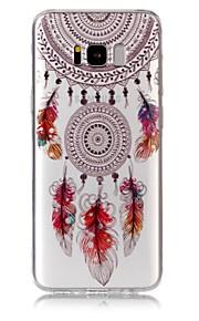 케이스 제품 Samsung Galaxy S8 Plus S8 울트라 씬 투명 패턴 엠보싱 텍스쳐 뒷면 커버 포수 드림 소프트 TPU 용 S8 Plus S8 S7 edge S7
