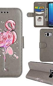 Custodia Per Samsung Galaxy S8 Plus S8 Porta-carte di credito A portafoglio Con supporto Con chiusura magnetica Integrale Fenicottero