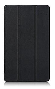 funda de cuero de la pu para huawei mediapad t3 7 7.0 3g bg2-u01 con pantalla