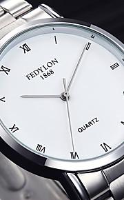 Homens Relógio de Moda Relógio Elegante Relógio de Pulso Chinês Quartzo N/D Aço Inoxidável Banda Casual Minimalista Prata