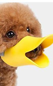 강아지 머즐 방수 휴대용 안전 솔리드 실리콘 옐로우 커피 핑크
