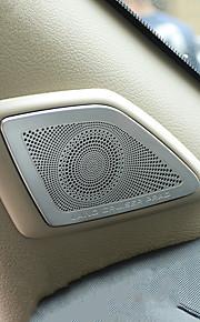 Automotive Interior Speaker Covers DIY Car Interiors For Toyota 2010 2011 2012 2013 2014 2015 2016 2017 Prado Stailess steel
