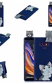 tok Για Samsung Galaxy Note 9 / Note 8 Με σχέδια Πίσω Κάλυμμα Γάτα / Κινούμενα σχέδια Μαλακή TPU για Note 9 / Note 8