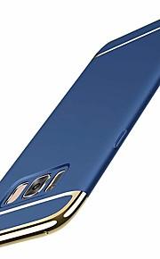 Кейс для Назначение SSamsung Galaxy S8 Защита от удара Кейс на заднюю панель Однотонный Твердый ПК для S8
