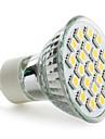 Светодиодная точечная лампа-спот GU10 3.5W 21x5050 SMD 200-220LM 2800-3200K теплый белый свет (230V)