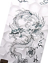 Dragon Pattern Front and Back Protector Stickers with Cleaning Cloth for iPhone 5