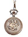Unisex Pattern Dragão liga analógico relógio de bolso de quartzo (Bronze)