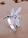 Дизайн Nice Dragonfly Ring